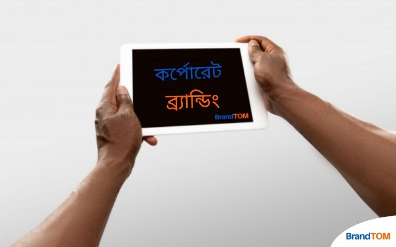 Male Hands Hold Tablet Showing Bangla Text in Black Screen